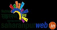 Saharanpur